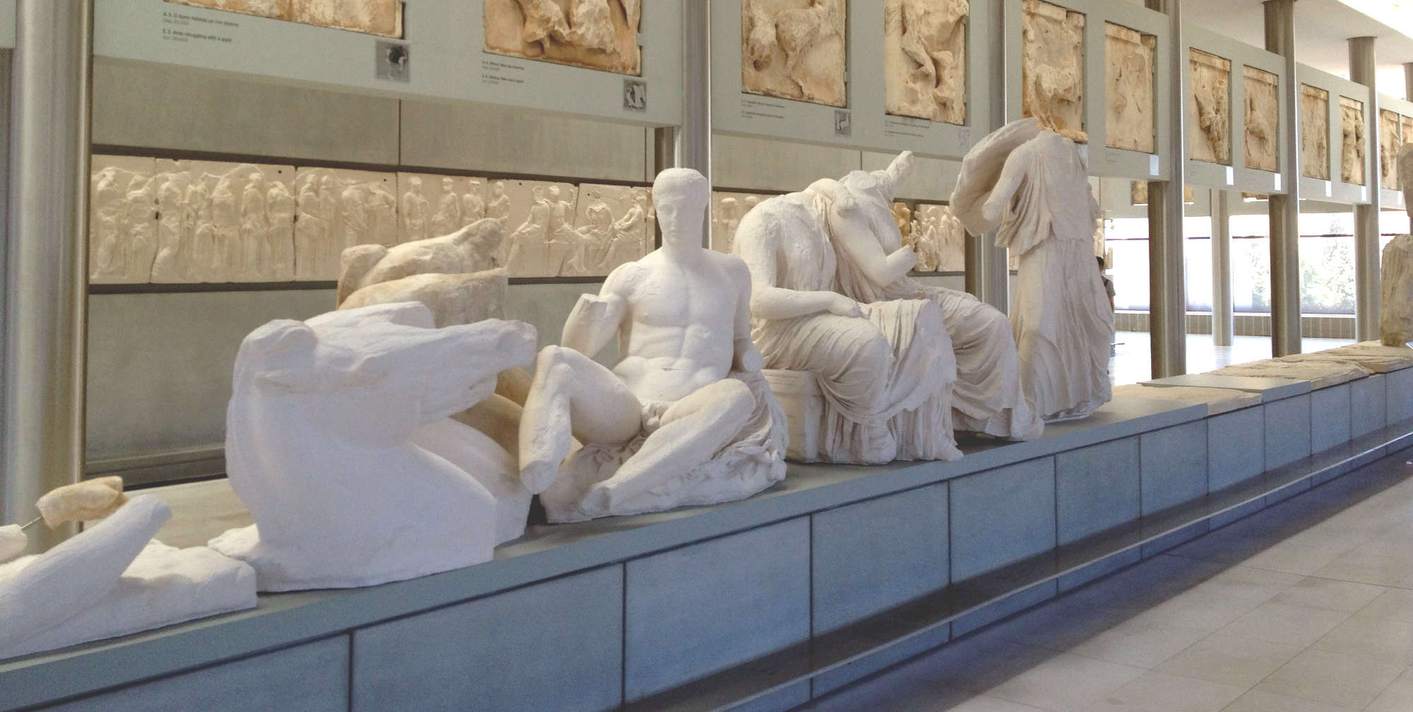 Sight: Akropolis Museum